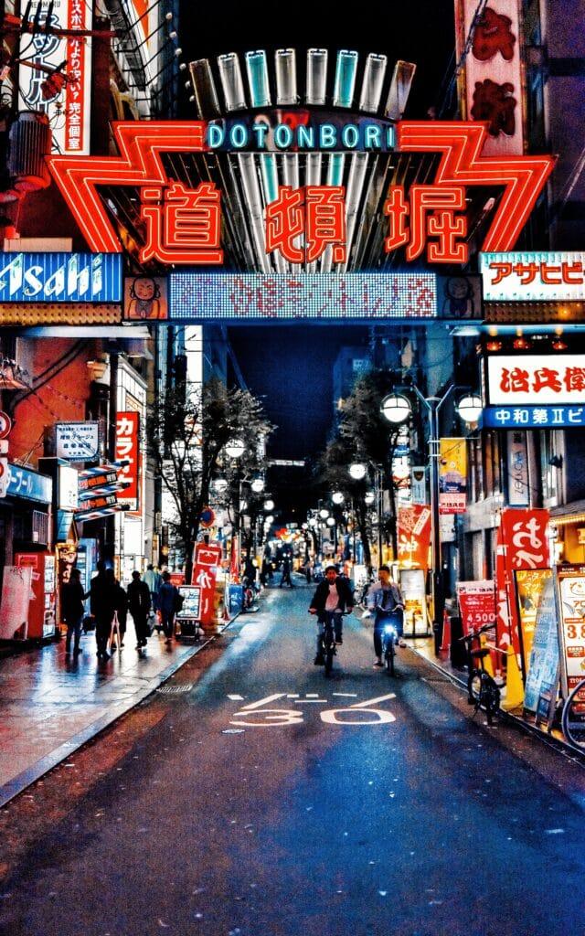 Giappone_elettrico